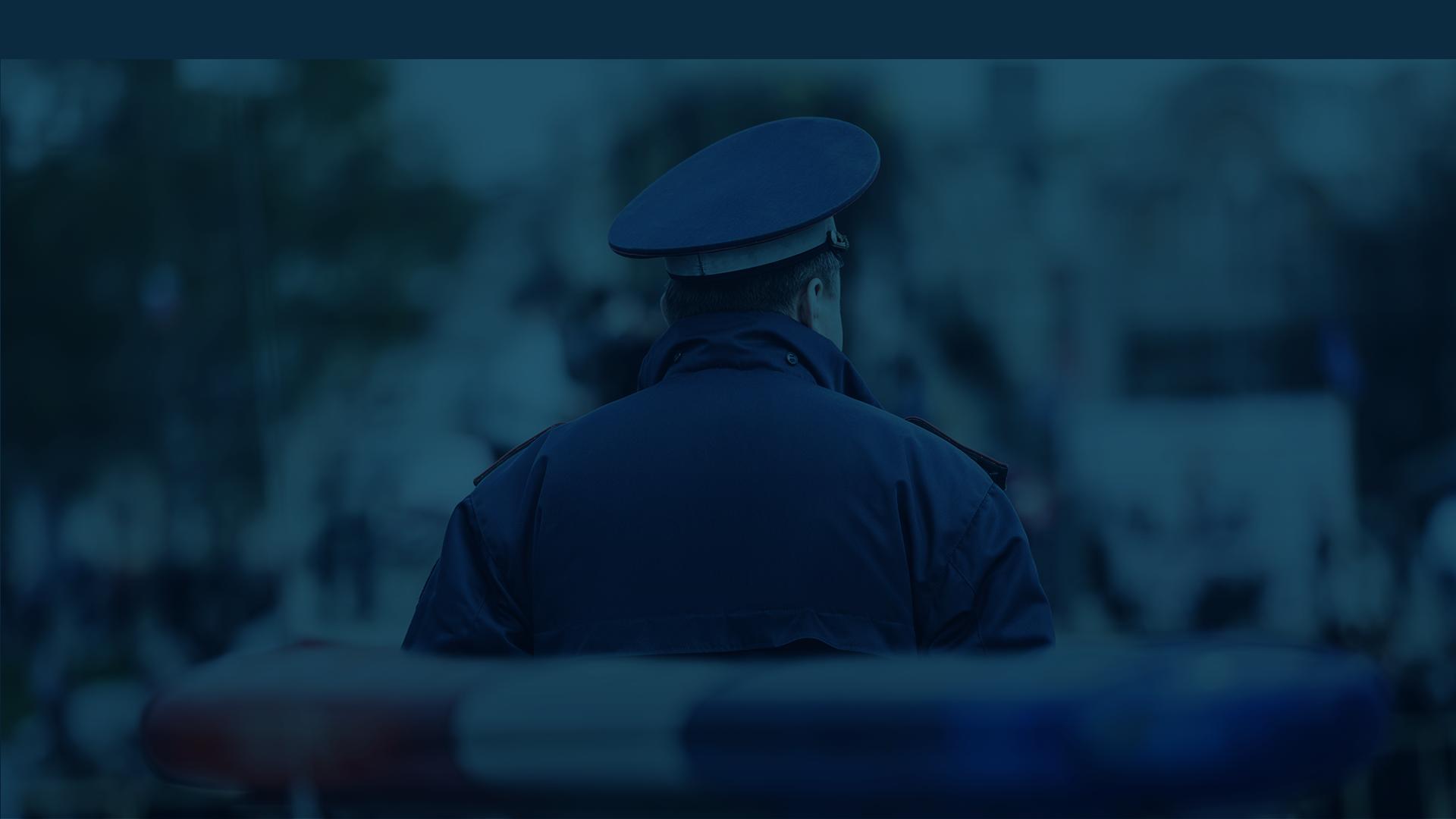 California Public Safety Deminar: A Webinar Demonstration of GovQA